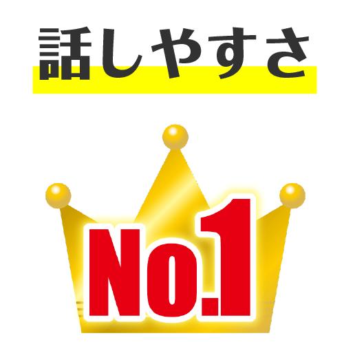 top_no1_3-1