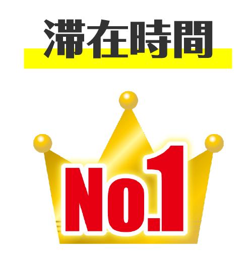 top_no1_3-2